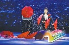 宝丰县办全国魔术比赛 魔术世家比比皆是