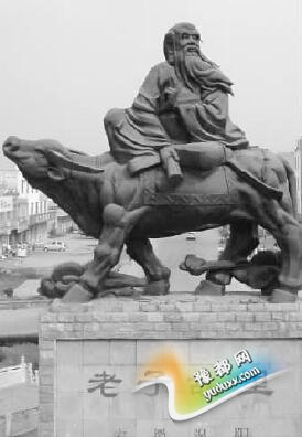 """陕甘豫皖多地争""""老子"""" """"飞升""""传说皆文化"""