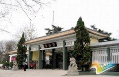 郑州2015元旦出游攻略 雕塑公园开门迎客