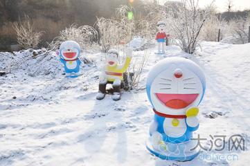 郑州樱桃沟雪景卡通主题公园2月7日迎客