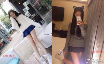 90年长腿美女!面对长相甜美+美腿的女生毫无抵抗力