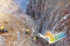 林州村民上山烧香车辆坠崖 车载8人中1人亡