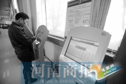 郑州上车牌选号可自编自选 市民按妻子生日编号