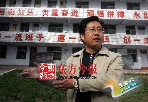 栾川县陶湾镇党委书记姬长江:只有想不到的事 没有做不到的事