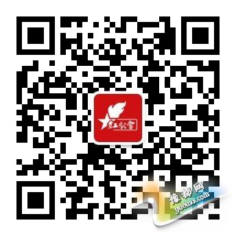 红歌会网微信.jpg