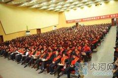 """濮阳市华龙区950万元""""红包""""送发展功臣"""