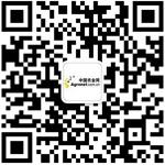 河南信阳市羊山公园建设工程规划设计招标公告,农业资讯,中国农