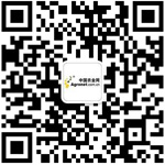 河南首家农民专业合作社联合社在洛阳市伊滨区成立,农业资讯,中
