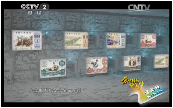 劳动铸就中国梦:第三套人民币镌刻劳动者最美身影