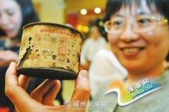 老茶收藏成奢侈品 80年代古董茶一克叫价数百元