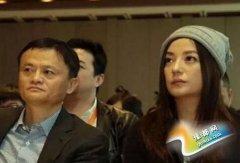 马云带赵薇夫妇炒股:1天赚了289亿港币