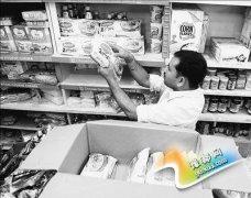雀巢旗下品牌食品被曝铅超标7倍 卷入印度质检风暴