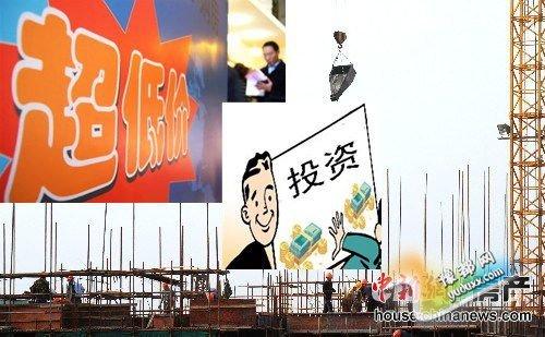 一周楼市:公积金放款慢遭诟病凯德北京项目停工