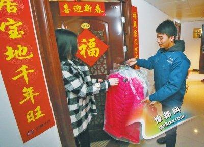 洛阳小伙创办首家网上洗衣店 运行1月获140万投资