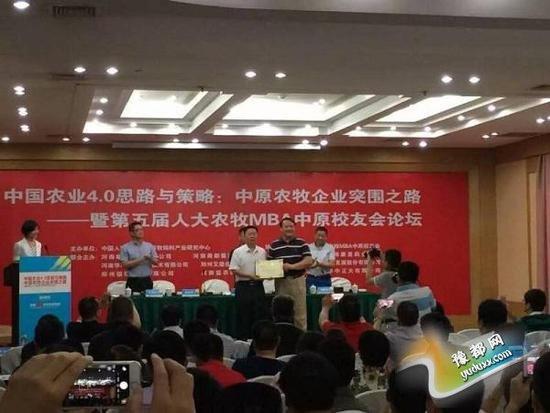 雏鹰农牧董事长侯建芳受聘为中国人民大学兼职教授