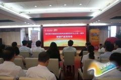 郑州银行鼎融易电商新产品发布 发力移动互联网