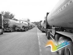 三门峡国道百辆罐车扎堆拥堵 多载液化气柴油