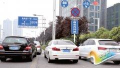 记者实地探访盘点郑州CBD七大最易乱停点