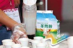 羊奶粉行业潜规则多 为降低成本羊奶里掺牛乳