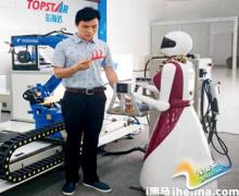 吴丰礼:耐力型选手 打造机器人帝国生态链