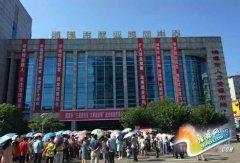 湘潭组织就业困难群体参加专场招聘会