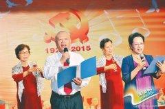 郑州各单位庆祝建党94周年