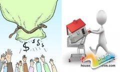 上半年信贷政策成楼市调控主角 限贷政策渐宽松