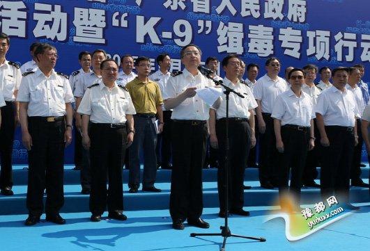 """图为:海关总署与广东省人民政府举行""""销毁毒品活动暨"""