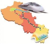 商合杭高铁计划19年通车 建成后郑州到合肥2小时