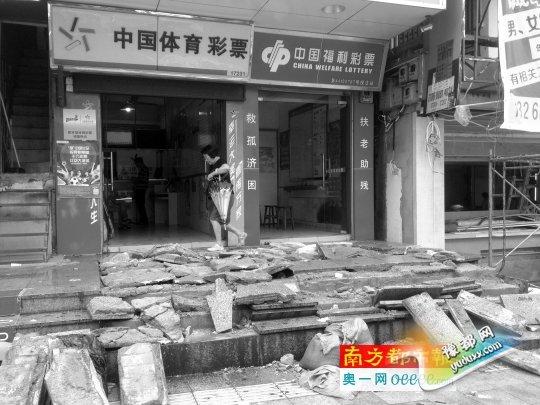 日前,清溪镇彩票店的地板砖被人砸坏。南都记者 何永华 摄