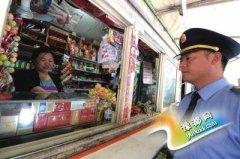 北京控烟首现名人案例:歌手在首都机场吸烟被劝阻