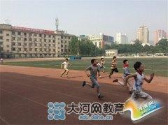 二七区三校联合举办2015春季运动会