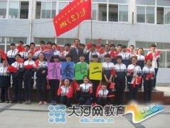 郑州市75中举行春季运动会