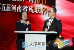 河南省纪念五四运动96周年征文及演讲比赛汇报演出在黄河科技学院举行