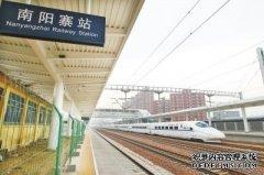 郑州南阳寨车站升级为高铁客运站