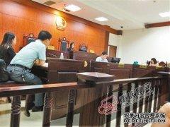 3万多元不翼而飞 21岁女子将银行告上法庭