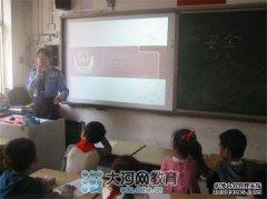 二七区外国语学校安全教育不放假 确保师生安全