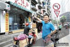 创业两月他为流浪者免费供餐 为环卫工提供防暑药