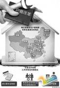 """17省出台""""地方版""""户改方案 均涉及居住证制度"""
