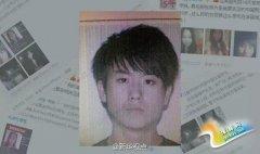 中国女留学生在美被掐死:嫌犯逃回中国被捕