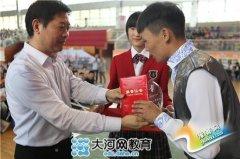 """郑州十一中举办""""最美学生""""颁奖礼 三大亮点获赞"""