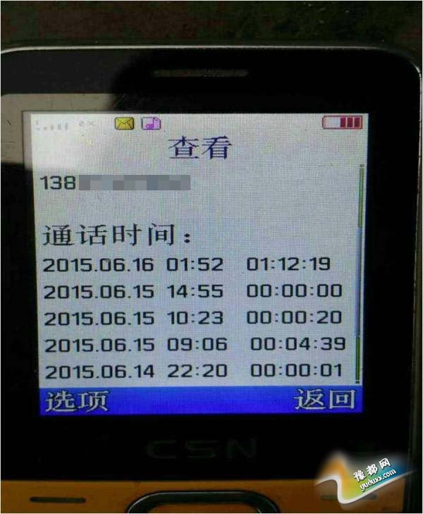 蒋玉玲在自缢前的6月16日凌晨1点52分,和丈夫闫国俊有一次通话,长达1小时12分19秒