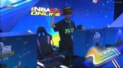 《NBA2KOL》两岸邀请赛 个人赛廖经恒夺冠