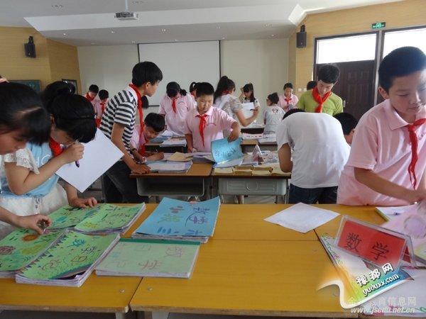 """中国梦""""2015年校园"""