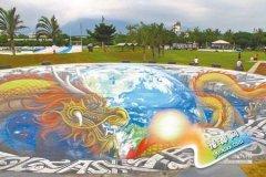 台湾花莲太平洋公园 巨幅3D地景画超吸睛