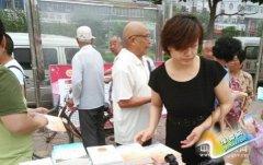 县安监局举办安全生产宣传咨询日活动(图)
