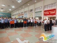 唐河县: 唐河县开展客运驾驶员安全宣誓活动