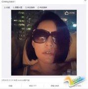 小S晒自拍疑将回归《康熙》 网友:感动哭
