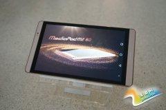华为发布8英寸Android平板M2 售价1588元起