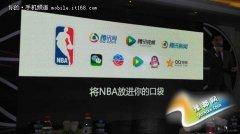 或推旗舰产品 传中兴酝酿NBA定制手机